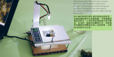 Diy microscopy hackteria wiki